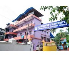 "SHASHIREKHA""S MATERNITY & LAPAROSCOPIC SURGERY CENTRE, KANHANGAD."