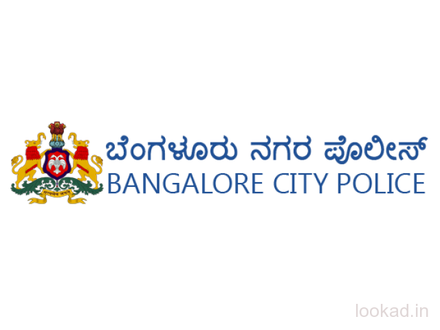 Banglore Help Line ( DG's Office ) Police contact  Phone Number