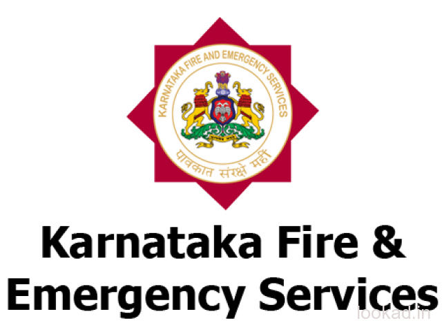 Banglore  Vidhana Soudha Fire Production Squad Fire Services contact  Phone Number