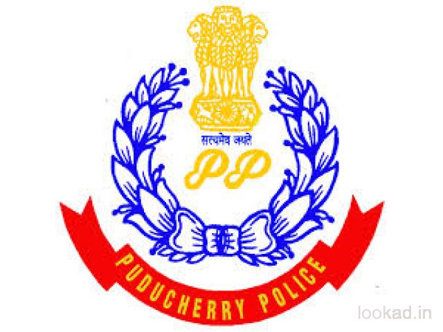 Periyathachur police station Contact Phone Number
