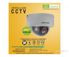AURA - Premium CCTV, Security Systems Installation in Kerala