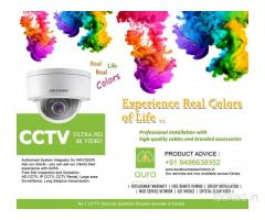 CCTV Ernakulam - AURA BUSINESS SOLUTIONS