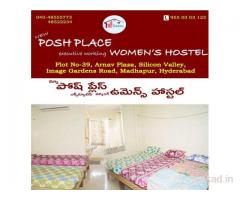 Best Budget Working Women's & Men's Hostels in Madhapur - NewPoshPlace