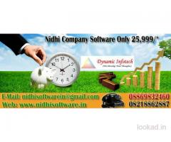NBFC Software  company in Agra 8869832460