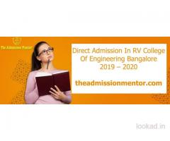 Direct Admission in RV College Of Engineering Bangalore 2019 – 2020