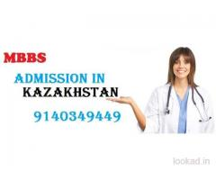 MBBS Admission in south kazakhstan medical academy  kazakhstan