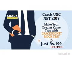 New Test Series for UGC NET Examination