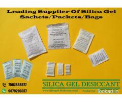 Best quality silica gel packets supplier