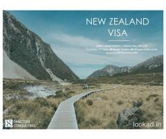 Approach Sanctum for New Zealand Tourist Visa