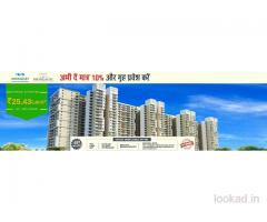 Buy Marvellous Residential Apartments With Mahagun Montage