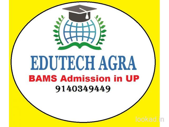 Guidance for BAMS, BUMS, BHMS Admissions 9140349449