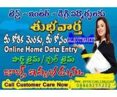 Earn Rs.25,000-50,000/- per month from home