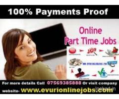 Part Time Home Based Data Entry Typing Jobs