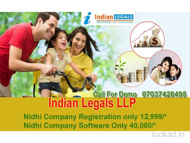 Nidhi Company Registration And Software In Bareilly 7037428495