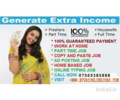 Online Jobs | Part Time Jobs | Home Based Online jobs | Data Entry Jobs Without Investment