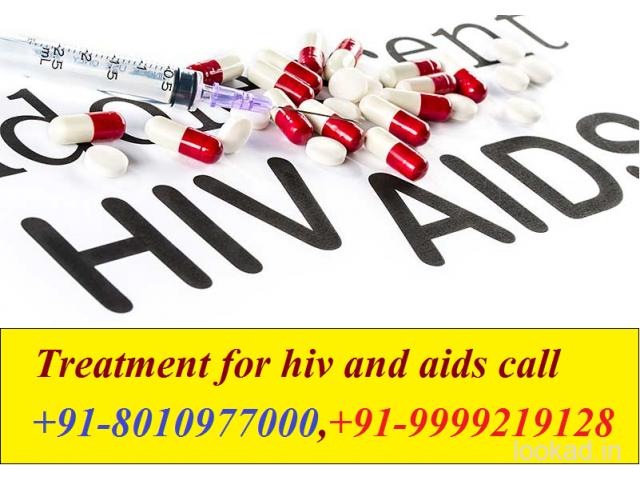 CALL @ [[ ( PH : 8010977000) ]] Treatment for hiv and aids in Dwarka,Delhi