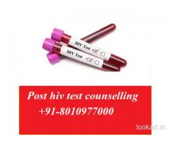 [[ PH: +91-8010977000 ]] CALL- Post hiv test counselling in New Friends Colony,Delhi