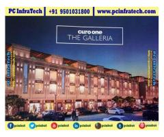 Curo One retail shops Market Mullanpur New Chandigarh 95O1O318OO