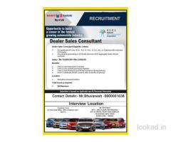 GB Infotec in association with Maruti Suzuki India Limited