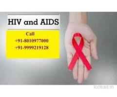 CALL[ [ 801-097-7000 ] ] | Treatment of HIV positive patients in Gulmohar enclave,Delhi