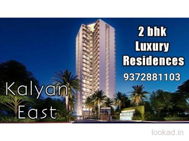 Davakhar Elegance residential apartments in Kalyan