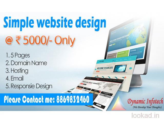 Simple Web Design in Bareilly 8869832460