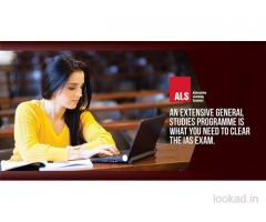 The strategy to Deal with Civil Services Examination