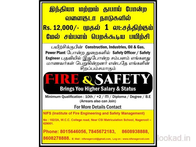 Fire & Industrial safety  in Marthandam