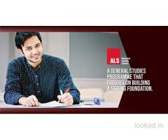 Preparation of Civil Services exam with ALS IAS Pune