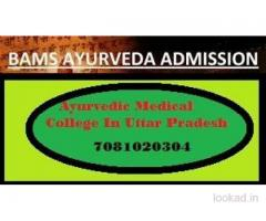 BAMS Admission in WTM Ayurvedic Medical College Amroha 2020-21