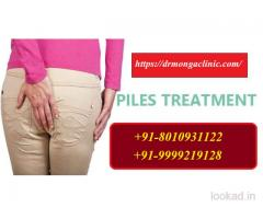 CALL ||+91-8010931122||:- piles specialist in Gurgaon