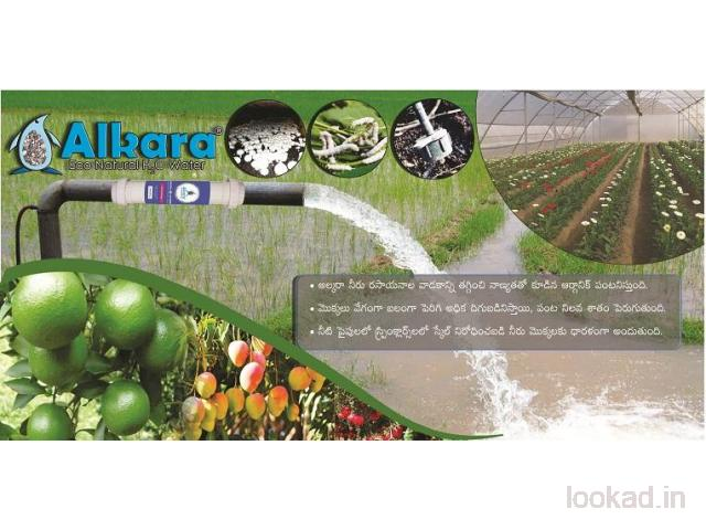 Water Softener Suppliers for Agriculture