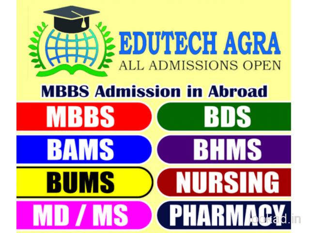 Direct Bams Bhms Bums Admission in U.P. Banglore Punjab