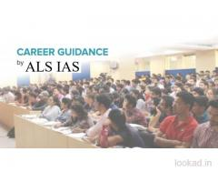 ALS PrelimScore - Prepare UPSC exam with IAS test series