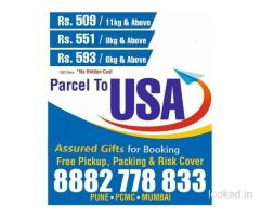 Unique express | International Courier service in pune