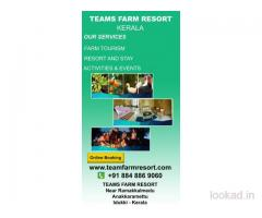 Teams Farm Resort   Idukki
