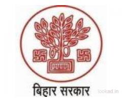 BTSC Recruitment 2020 – 6379 Junior Engineer Vacancies