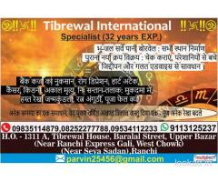 Best Astrologer  in Ranchi