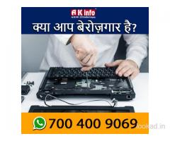 Laptop Repairing Course in Gulabi Bagh North Delhi