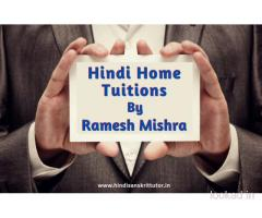 Hindi Sanskrit Teacher | Hindi Home Tuitions