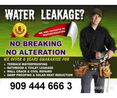 TERRACE OR BATHROOM LEAKAGE - NO BREAKING NO ALTERATION