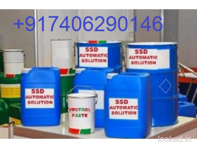 +917406290146 ssd chemical solution