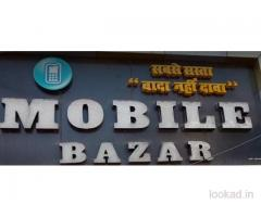 Best Online Mobile Shop in Kanpur