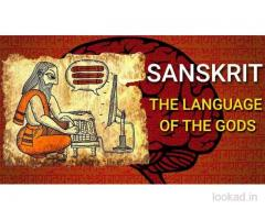 Sanskrit Home Tutor, Sanskrit Home Tuitions