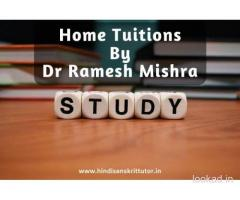 Hindi Home Tutor in Delhi, Hindi Language Home Tutor