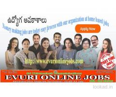 Ad posting jobs from home