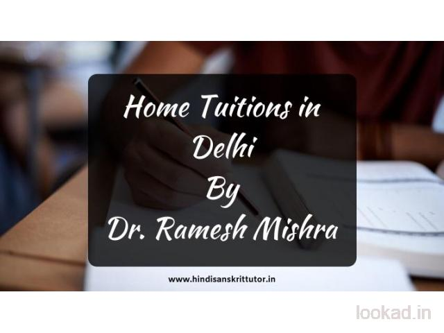 Sanskrit Language Home Tutor, Sanskrit Home Tutor in Delhi NCR