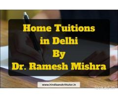 Sanskrit Home Tuitions in Katwaria Sarai, Sanskrit Home Tutor