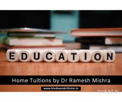 Hindi Home Tuitions in Katwaria Sarai, Hindi Language Home Tutor in Delhi