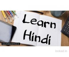 Hindi Home Tuitions in Katwaria Sarai, Hindi Language Home Tutor in Katwaria Sarai